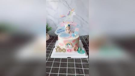 6寸女宝宝满百天生日蛋糕