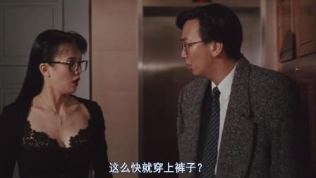 女子报复老公出轨在家和男子亲热,没想被老公抓个现行起来