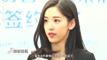 奶茶妹妹卖掉澳洲1500万豪宅!刘强东首发声:终于清静了!
