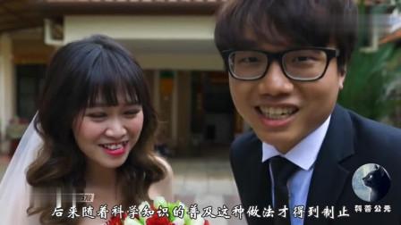 """我国早就禁止近亲结婚,为啥日本却盛行""""兄妹结婚""""答案你可能不信"""