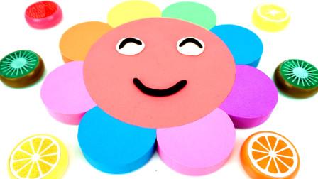 彩虹太空沙制作向日葵玩具