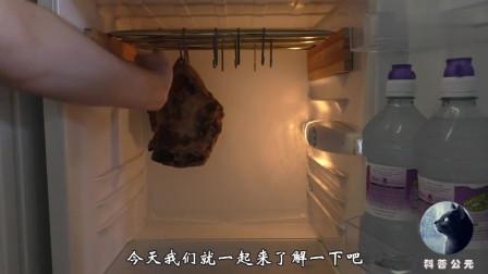 腊肉的保质期是多久放冰箱冻一年可以吃吗