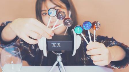 生活漫话 神秘的星空棒棒糖,味道究竟有什么不一样