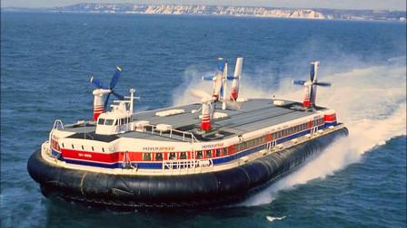 世界上最大的气垫船,海陆两栖,能容纳400多人55辆汽车!