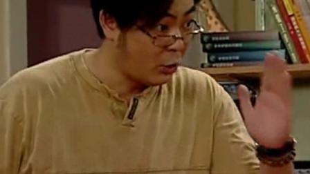 夏东海教小雨唱歌,没想到他一开口,连邻居都惊动了