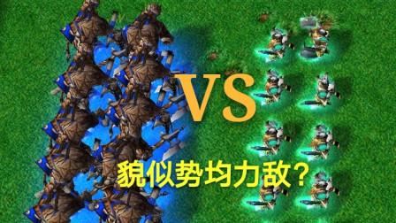 魔兽争霸:10个牛头VS10个山丘,地板对地板,重生对天神