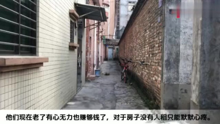 东莞东城主山小巷子,如今不复曾今的欢声笑语。