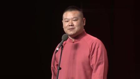岳云鹏相声,小岳岳学吆喝,孙越和他相互抬杠,观众却笑声不断!