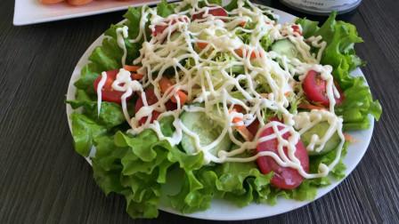 蔬菜沙拉的家常做法,简单易学,美味又健康,告别油腻从此开始