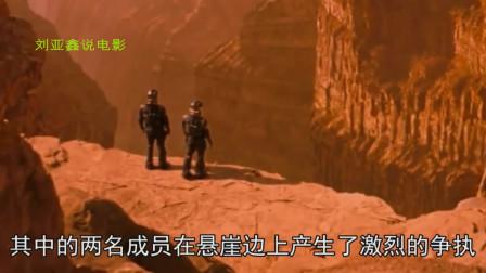 推荐电影:《红色星球》,人类对火星的探索,意外总是突然出现