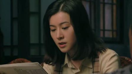 杀狼花:女特工暗杀鬼子高官不炫耀,还嫁祸给特务,真是聪明!