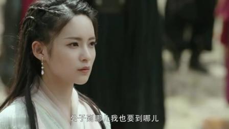 倚天屠龙记:张无忌这该死的魅力,又招小姑娘春心萌动,死跟不弃!