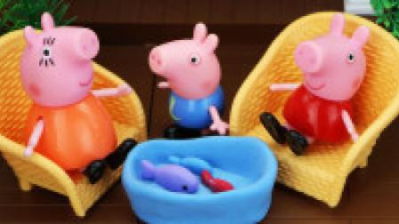 猪爷爷带佩奇和乔治去钓鱼,佩奇乔治送小鱼们回家