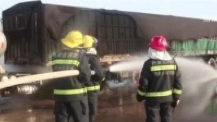 红绿灯 平安行 2019 内蒙古鄂尔多斯:半挂车行驶中轮胎起火