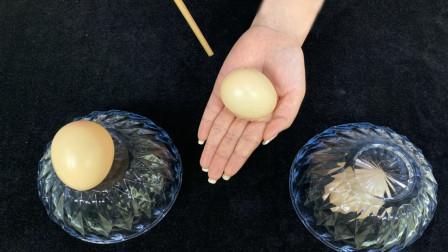 魔术揭秘:3个鸡蛋如何表演三仙归洞?用透明碗演示后真简单