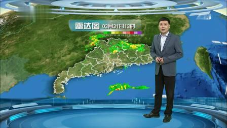 广东天气预报20190331 广东天气预报 20190331 高清版