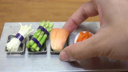 迷你小厨房:肉要搭配素菜更营养哦
