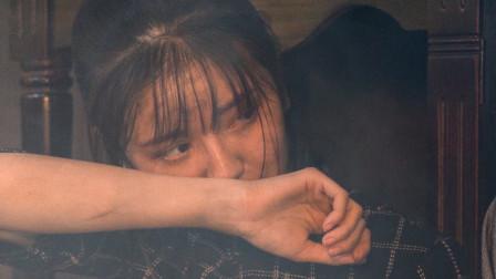 隐形守护者35:武藤纯子没,被冯一贤囚禁,饱受虐待