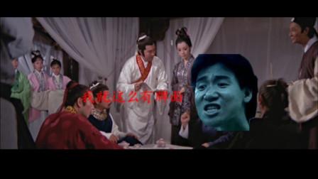 邵氏经典电影爱奴2