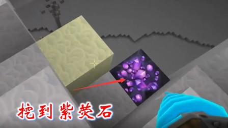 迷你世界联机279:星铜钻头是个好工具,是挖紫荧石的必备神器
