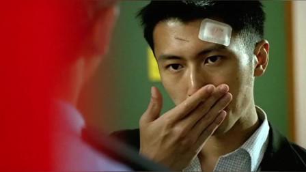 《证人》谢霆锋有时求表哥,被表哥骂到流鼻血,演技演技!