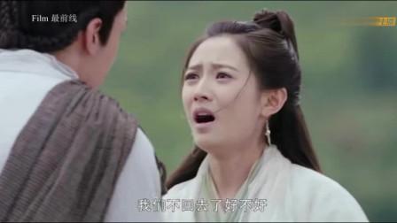 《新倚天屠龙记》 无忌赵敏真是虐恋呀,相爱却不能爱的滋味,心疼这么卑微的赵敏郡主!!