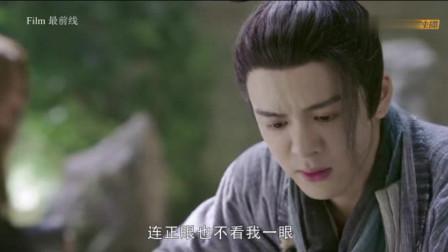 《新倚天屠龙记》 赵敏小郡主吃醋醋咯,流眼泪的样子真是让人心疼呀!