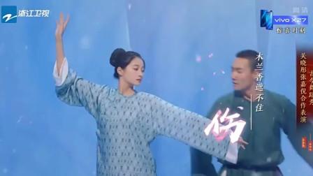 王牌对王牌:关晓彤跳宫廷舞,背景2020微信有红包吗《三寸