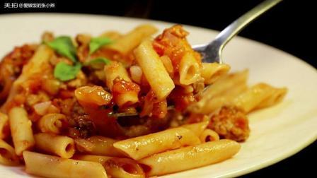 番茄肉酱意面 意面最受欢迎的经典做法之一