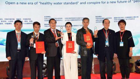 开启健康水标准新时代