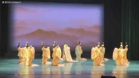 顶尖舞者进校园 杜甫经典片段丽人行