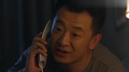 咱们结婚吧 :苏青生孩子, 这下把凯丽姐急坏了, 网友 我更急!