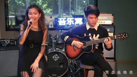 怀念张国荣《风继续吹》 音乐窝MusicWOW吉他cover 弹+唱双教学