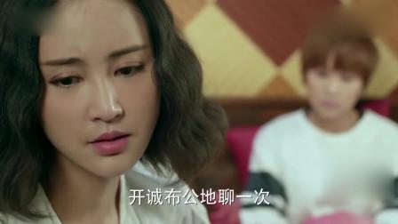 咱们相爱吧:思淳不知道 害了她母亲的人 竟然是她!