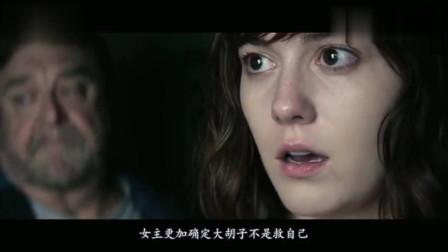 《科洛弗道10号》美女遭大叔囚禁,结局翻转让人意想不到!