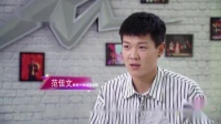 集美大学诚毅学院&台北城市科技大学挑战《光年之外》