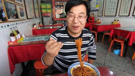 陕西县城最著名的面,外地人叫不出名字,6块一碗众多明星来吃过