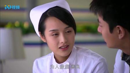 单亲妈妈坚决反对儿子和小护士在一起,小伙左右为难,心疼
