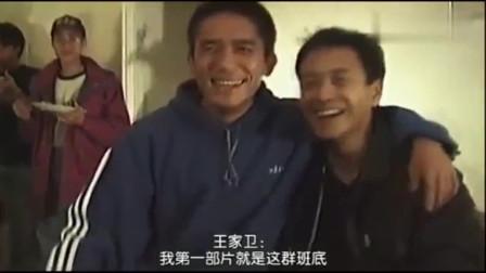 张国荣:《春光乍泄》幕后花絮片段,哥哥和梁朝伟是如何排练的?