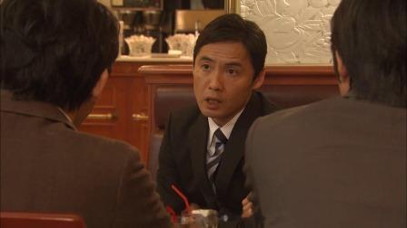 业务部长 吉良奈津子 08