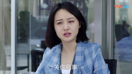 《青春斗》整段垮掉现场,向真与新男朋友相遇,庄毅:我就没见过你这么难搭讪的女的