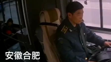 英雄司机,在失去意识之前,首先想到的是乘客们的安全。