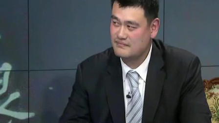 为什么上班那么累?姚明和崔永元幽默出了新天际!