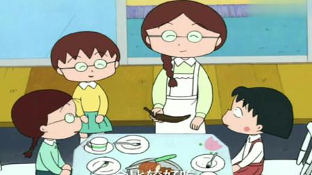 樱桃小丸子:在别人家蹭吃蹭喝的小丸子,香蕉蛋糕来一口,和下午茶更配哦