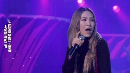 唱歌很强,台风也特别强的女歌手,太炸了!