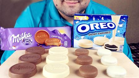 生活漫话 妙卡和奥利奥巧克力饼干 ,味道香醇欲罢不能
