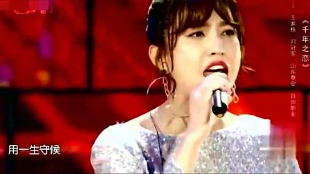 高挑美女现场一曲,飞儿乐队的《千年之恋》唱的太好听了!