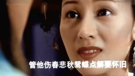 花魁杜十娘:颠倒众生的杜十娘原来这么美,不愧是头牌!
