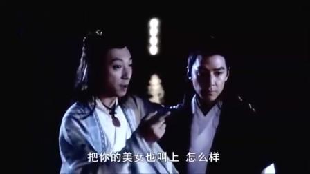 花魁杜十娘:吴彦祖太懦弱,不承认十娘是自己妻子,还说这话!