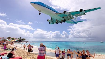 世界上最刺激的沙滩,以飞机降落的景观出名,每年吸引不少游客!